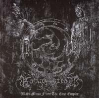 APPARITION - Blackmusa from the East Empire