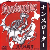 NUNSLAUGHTER - Damned in Japan DVD
