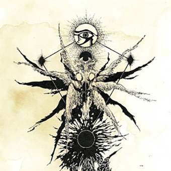 DENOUNCEMENT PYRE - Black Sun Unbound Gatefold Black 12