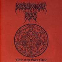 DENOUNCEMENT PYRE - Circle of the black Flame 7