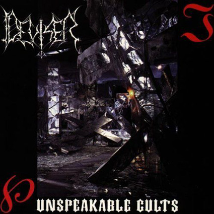 DEVISER - Unspeakable Cults Gatefold 12