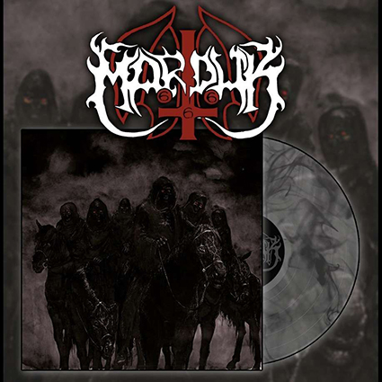 MARDUK - Those Of The Unlight Gatefold Black Galaxy 12