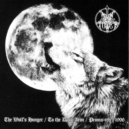 MOONTOWER - The Wolf's Hunger / To the Dark Aeon / Promo-reh 1996 12