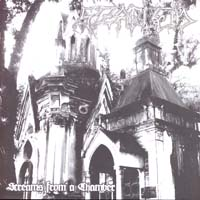 SZARLEM - Screams From A Chamber 7