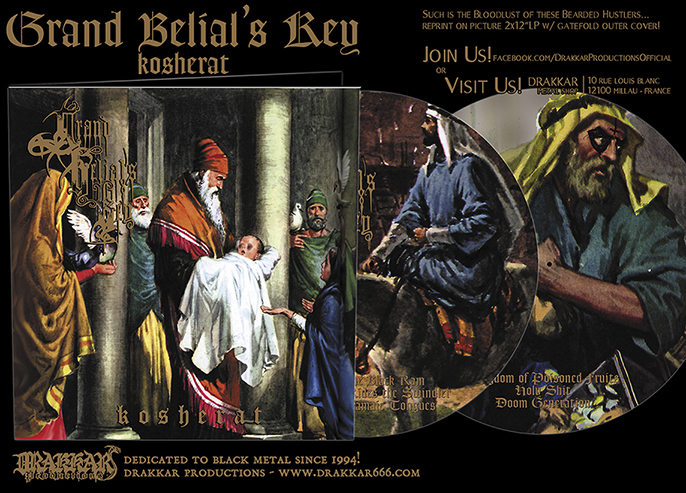 GRAND BELIAL'S KEY - Kosherat Gatefold 2x12