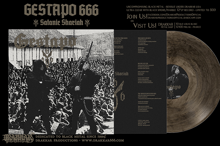 GESTAPO 666 - Satanic Shariah Ultra Clear with Black Smoke/Marble 12