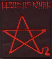 BLOOD OF KINGU - Logo Patch