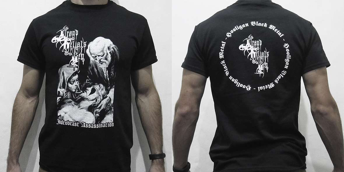 GRAND BELIAL'S KEY - Judeobeast Assassination TS
